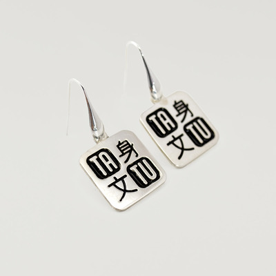 Silver Earrings (Black)