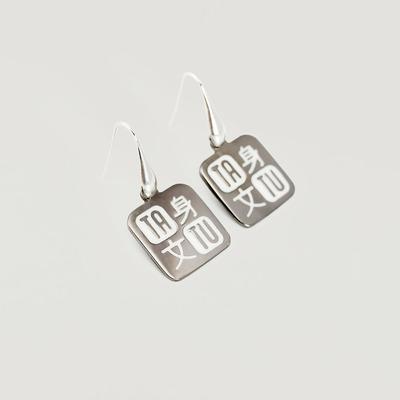 Silver Earrings (White)